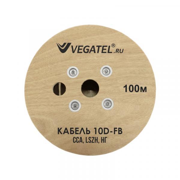 Кабель Vegatel 10D-FB (ГОСТ)