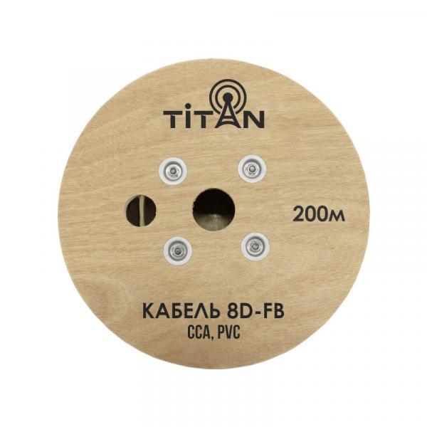 Кабель Titan 8D-FB